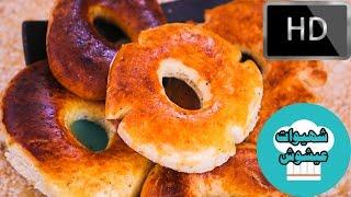 حلويات سهلة وسريعة كعك بطريقة الجزائرية رااائعة مع شهيوات عيشوش