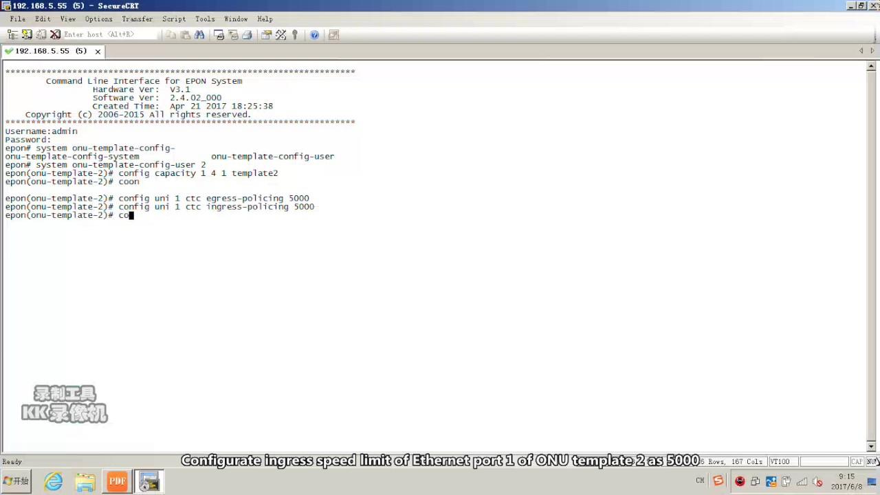 C-DATA EPON OLT FD1108S Configuration of ONU user template