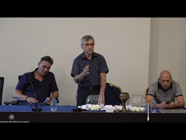 YouSofia TV: Техническа конференция на ЗС на БФС с отборите от Четвърта лига - София