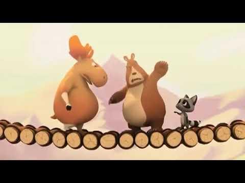Мультфильм конфликт на мосту