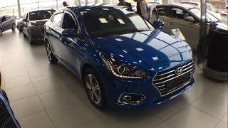 Новый Hyundai Solaris беглый обзор на лидера смотреть