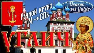 видео Круиз выходного дня на теплоходе из Москвы. Прогулка на теплоходе