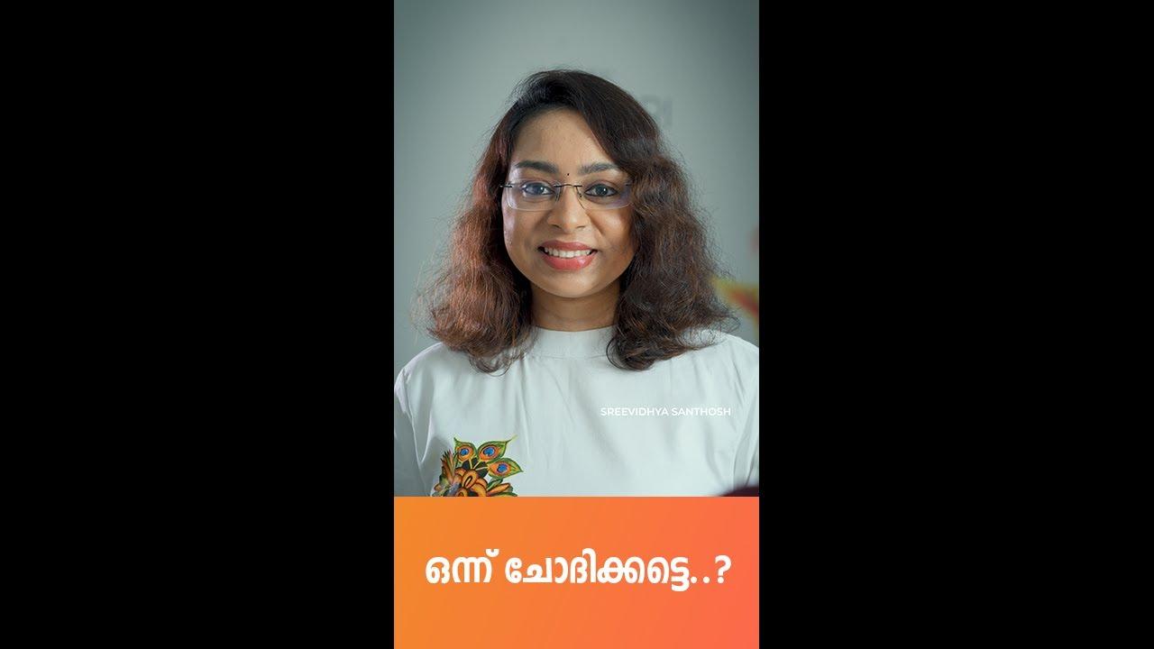 WhatsApp Status Video Malayalam New | Malayalam Motivation - 134 | Sreevidhya Santhosh