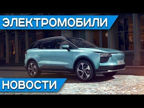 Tesla попала в серьезное ДТП в Москве, как открыть Tesla Model 3 без ключа, продажи электромобилей