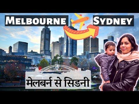 Melbourne To Sydney In JetStar Airways | Sydney Trip Part-1