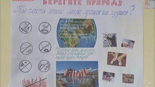 """В """"Новочебоксарском кадетском лицее"""" прошла неделя окружающего мира"""
