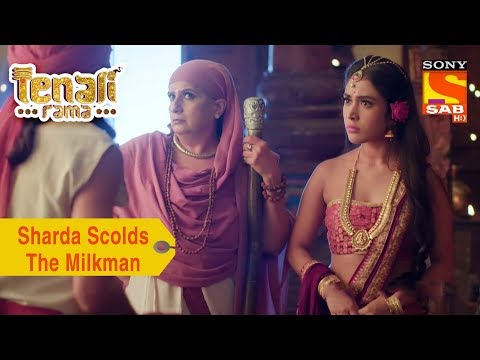 Your Favorite Character   Sharda Scolds The Milkman   Tenali Rama