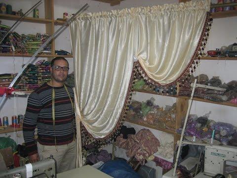 طريقة تفصيل و خياطة ستائر ملكي    -     curtains royal