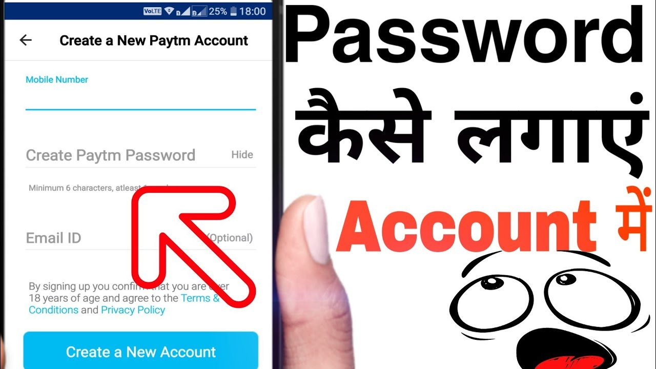 Paytm Mein password Kaise Lagaye || how to set Paytm password || Paytm old  version app download