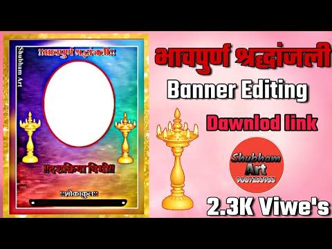 Bhavpurna Shradhanjali Banner Editing  !! Shubham Art  !!
