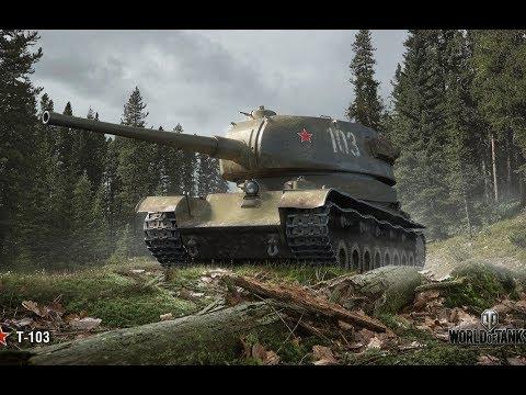 Т-103 / САМАЯ РЕДКАЯ ПТ / БЕРЁМ *** ОТМЕТКИ