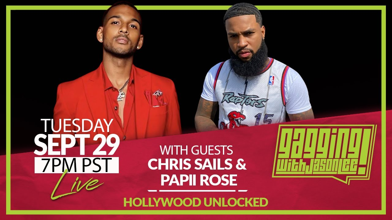 Chris Sails On Queen Naija And New Baby Papii Rose On Armon Wiggins Fallout | Gagging with Jason Lee
