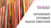 Fashion box поставщик швейной фурнитуры во все регионы украины. У нас вы можете купить широкий ассортимент нитки, кнопки, флизелин, дублирин, иглы, канаты, корсаж, застёжка-молния, пуговицы, ножницы и др.