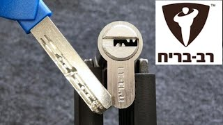 (1047) Rav Bariach 7-Pin Diṁple Lock Picked Open