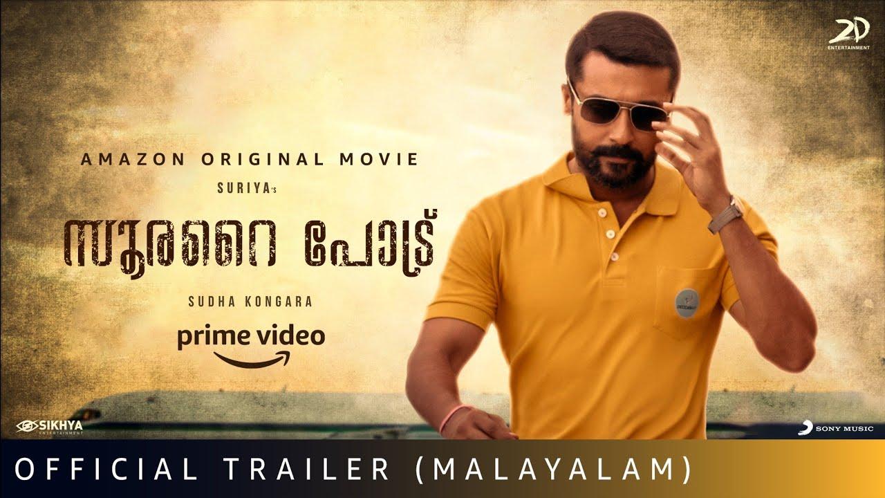 Soorarai Pottru (2020) Malayalam HD