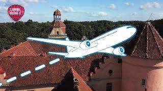 Пять причин поехать в Латвию, Рига