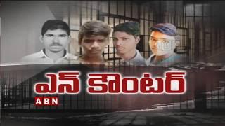 దిశ హత్య కేసు నిందితులు ఎన్ కౌంటర్ | Disha Case Incident