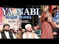 Download Ya Nabi Salam Alaika Islamic Version -Qari Shahid Mahmood Best Naat MP3 song and Music Video