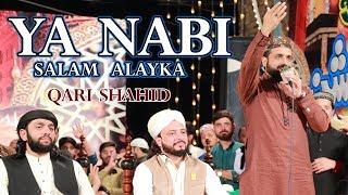 Ya Nabi Salam Alaika Islamic Version -Qari Shahid Mahmood Best Naat Audio CD's & DVD's Physically Releasing & Distributing By © Tayyiba Production Our ...