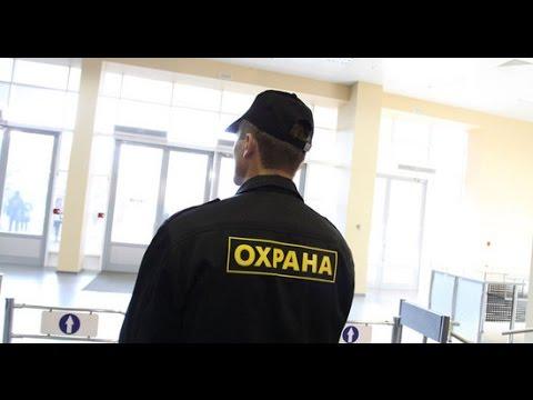#47Дарс. Охрана хочет конфисковать камеру. Просрочка и обвес.