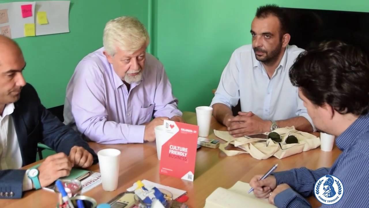 Συνάντηση του Δήμαρχου Τρίπολης με τον Εκτελεστικό Διευθυντή του Καλαμάτα21
