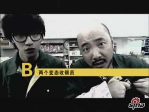 One night in Supermarket (Ye Dian 夜店) TRAILER - Kimi Qiao 乔任梁 ...