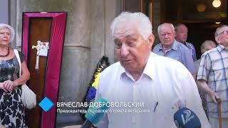На 99-м году жизни скончался ветеран войны Антон Васильев