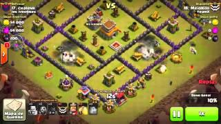 Fail Cv8 - 30 Corredores X 2 Bombas Gigante !!! Clash Of Clans !!!