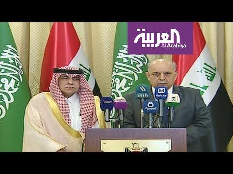 نشرة الرابعة |  التنسيق السعودي - العراقي.. من التخطيط إلى التنفيذ  - 16:54-2019 / 4 / 4