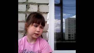 Перевод татарский Алтын