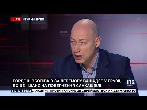 Гордон: Россия еще
