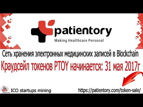 Как создать биткоин кошелек (Bitcoin) бесплатно и на русском