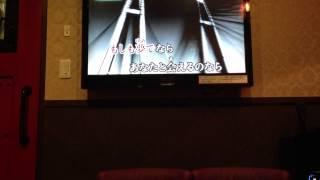Moshimo カラオケで歌ってみた