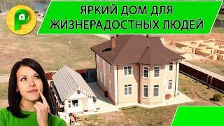 Строительство двухэтажного частного дома, дом под ключ, классический стиль | РЕМСТРОЙСЕРВИС