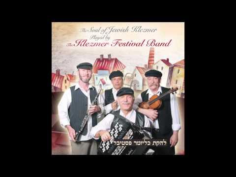 Clarinet Polka-Jewish klezmer band - klezmer music - Jewish Clarinet