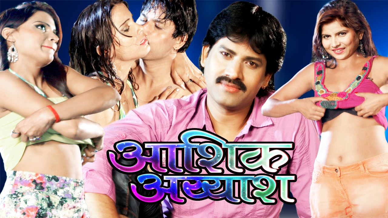 Aashiq Aiyaash - Hindi Bold Matured Movie 2015 Full Movie -3464