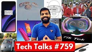 Tech Talks #759 - CBSE Fake Paper Leak, TikTok Update, P30 Teaser, Galaxy A40, Apple AR, Poco F1