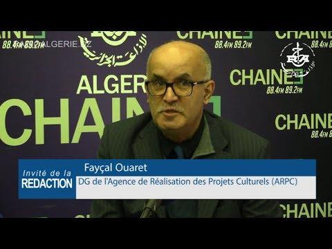 Fayçal Ouaret Directeur Générale de l'Agence de Réalisation des Projets Culturels ARPC