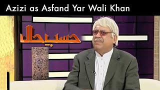 Azizi as Asfand Yar Wali Khan | Hasb-E-Haal | 4 Apr 2015