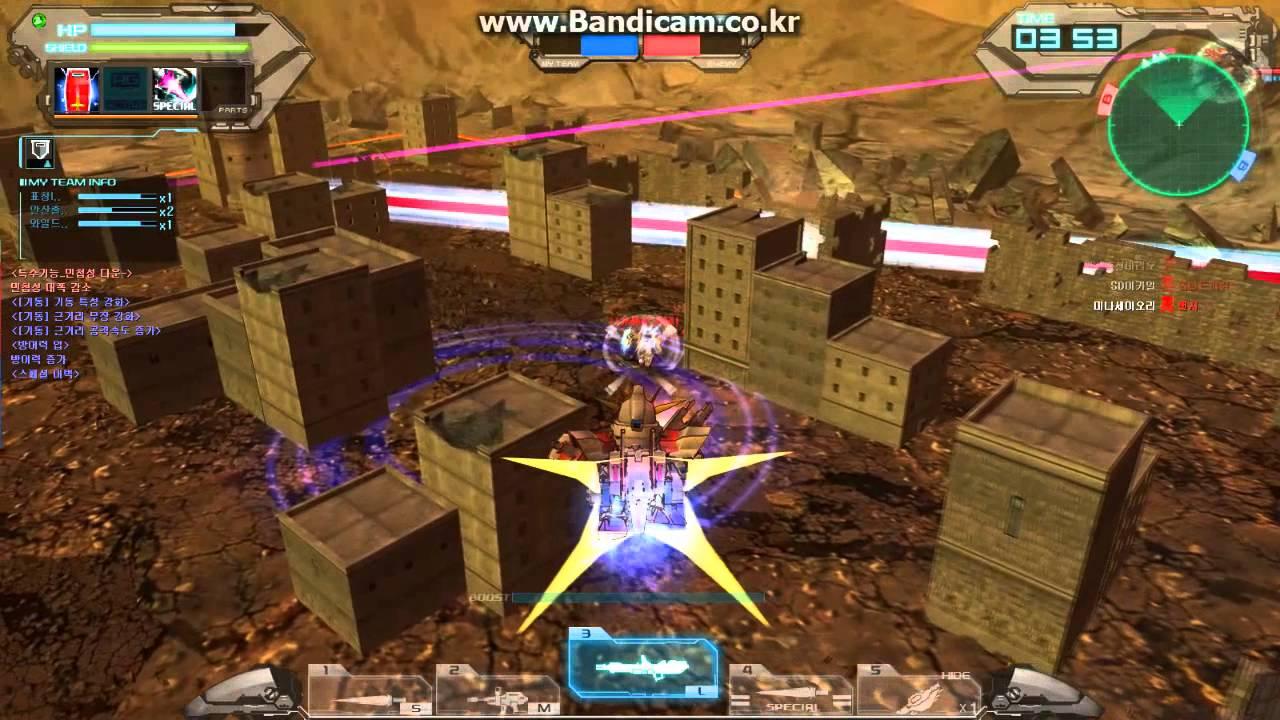 Sdgo Star Build Strike Gundam Rg System Sd건담 스타 빌드