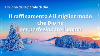 Cantico cristiano 2020 - Il raffinamento è il miglior modo che Dio ha per perfezionare l'uomo