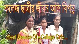 Heart Disease Of A College Girl's || Helpless poor College Student's || Heart Touching Real Story ||