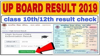 UP board class 10th result 2019...check now