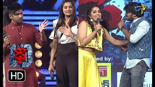 Intro | Dhee 10 | 17th January 2018  | ETV Telugu