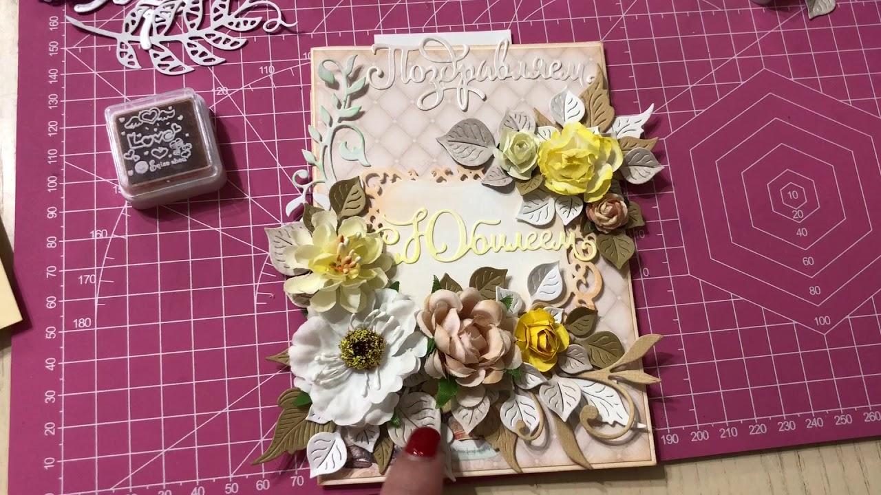 Про, открытки с юбилеем 50 лет женщине своими руками