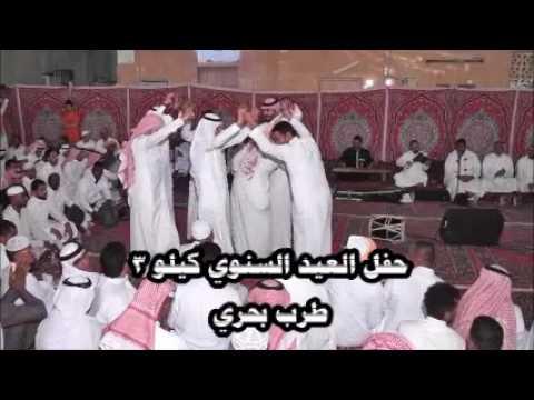 طرب عيد كيلو ثلاثة لعام/1438 هجرية .. موال تركي البن + دور ياحبيب القلب