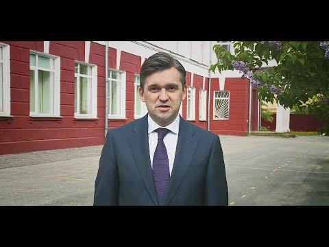 «Меняйте этот мир к лучшему!» Губернатор поздравил выпускников Ивановской области с окончанием школы