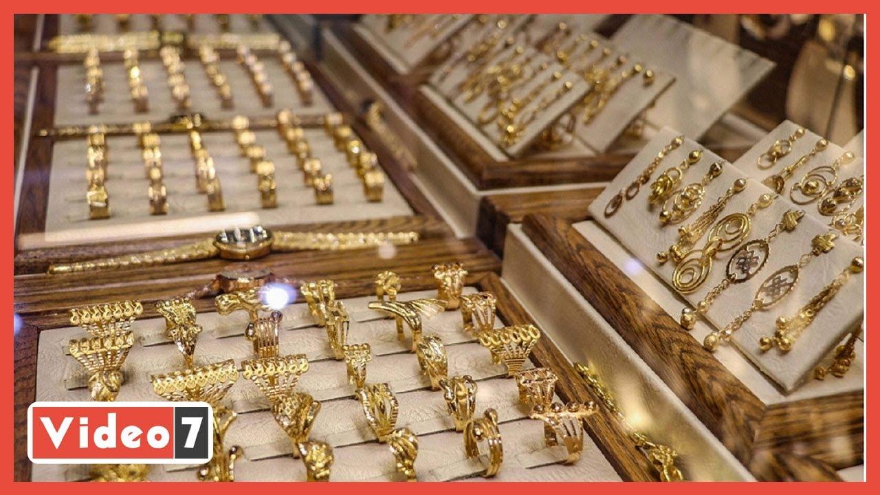 في 3 دقائق.. أعرف هتشترى الذهب بكام خلال مايو 2021 وتوقعات الأسعار  - نشر قبل 16 ساعة