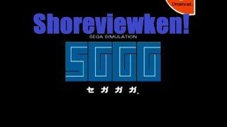 Shoreviewken! SEGAGAGA (Dreamcast)