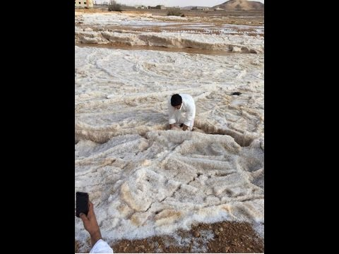 BIBLICAL HAIL & FLOODING IN SAUDI ARABIA (EP24) End Times News 12th April 2016